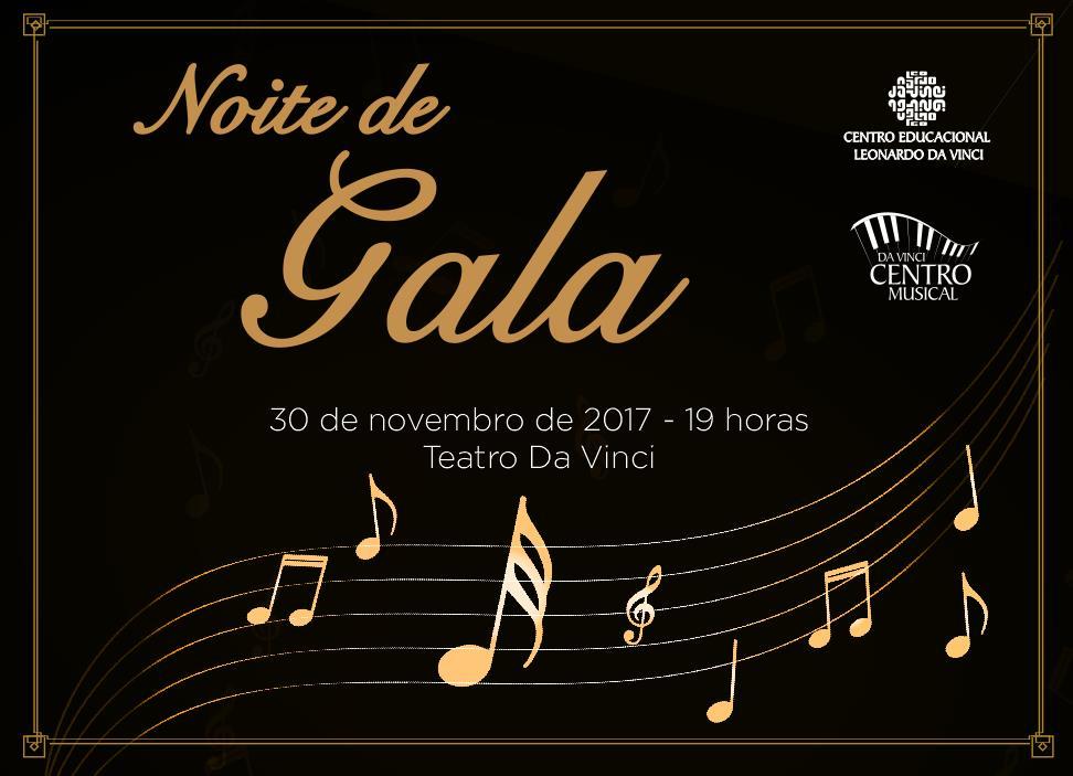 gala-2017